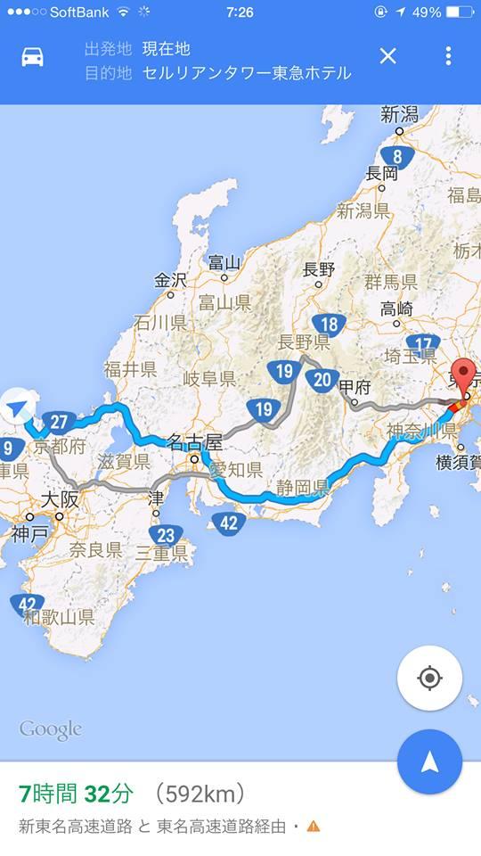 東京から京都