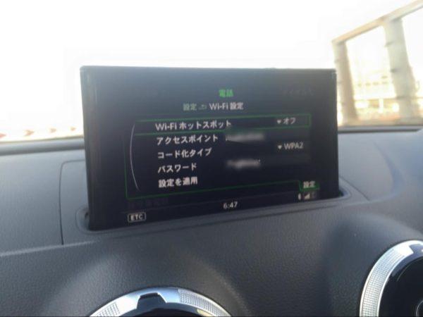 車がWi-Fiに