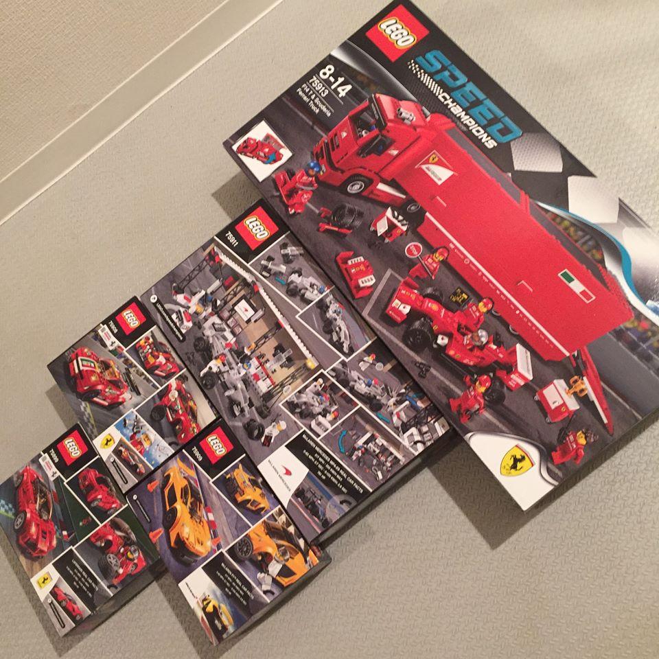 フェラーリのレゴ