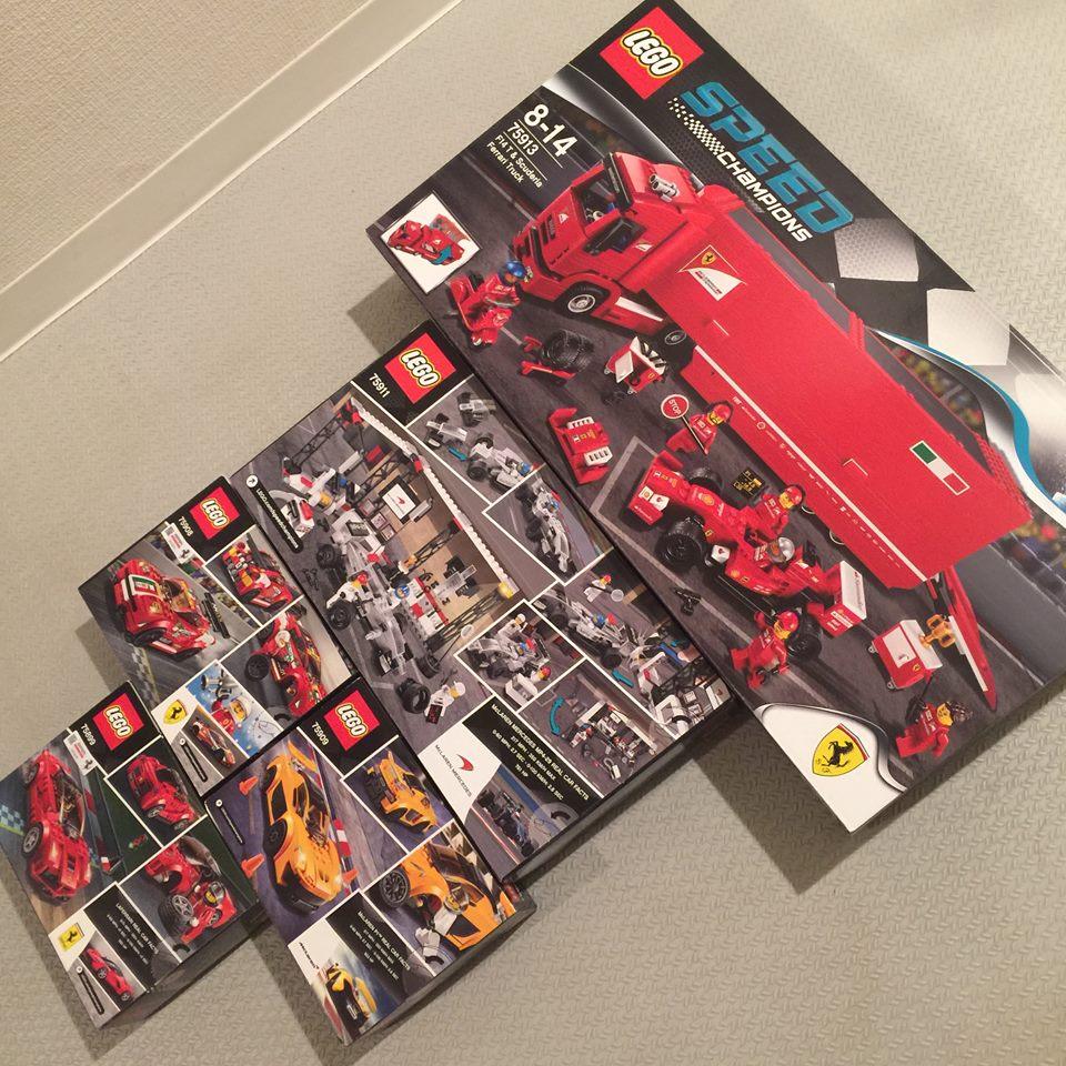 レゴのフェラーリ